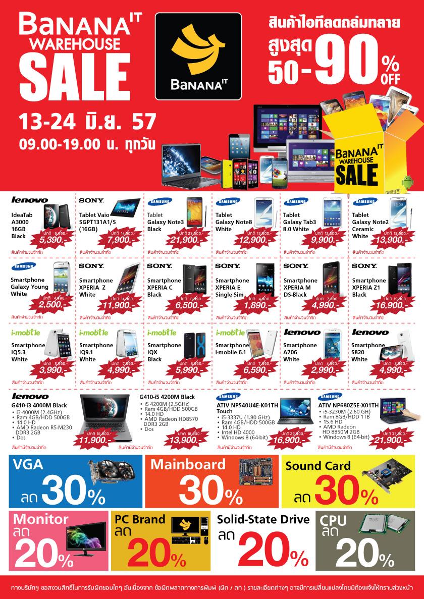 BaNANA-IT-Warehouse-Sale-840px.jpg