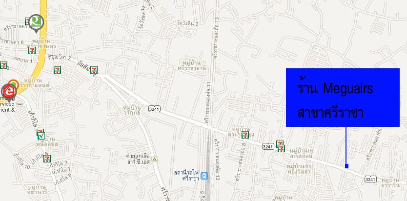 meguiars-sriracha-chonburi.jpg