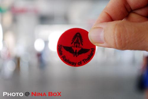 airport link token