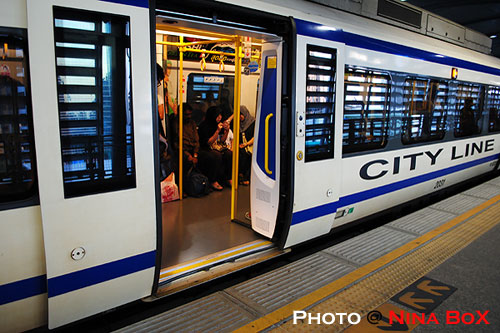 airport link train