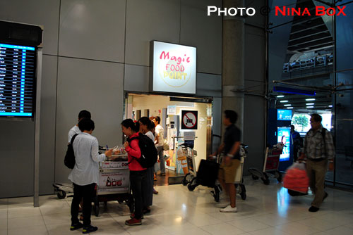 maagic food point at suvarnbhumi airport