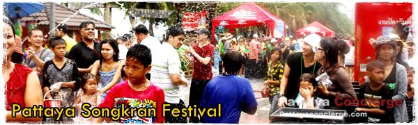 Pattaya Songkran Festival